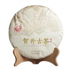 2020年下关 贺开古茶(泡饼) 生茶 357克/饼