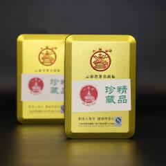 【品鉴装】2020年八角亭 珍藏精品 班盆早春乔木 生茶 32克/盒