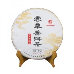 2020年云章 大富赛老树茶 生茶 357克 1饼