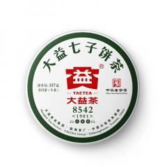 2019年大益 8542 生茶 357克/饼