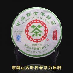 2007年中茶 阳春白雪 生茶 357克/饼