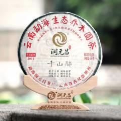 2019年润元昌 千山醉 生茶 360克/饼