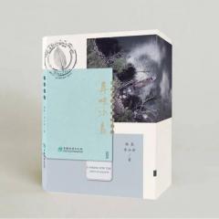 茶书 寻味冰岛·名山古树茶的味与源