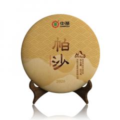 2020年中茶 茗山系列 帕沙 熟茶 357克/饼