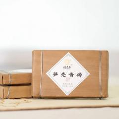 2019年润元昌 笋壳青砖 生茶 250克/砖
