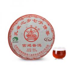 2020年八角亭 宫廷普洱 熟茶 357克/饼