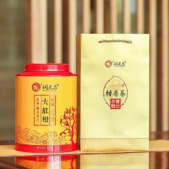 2020年润元昌 天马特甜大红柑 熟茶 柑普茶 300克/罐