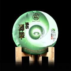 2020年八角亭 黎明翡翠 生茶 357克/饼