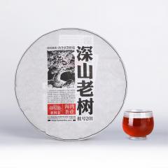 2020年老同志 深山老树 熟茶 500克/饼
