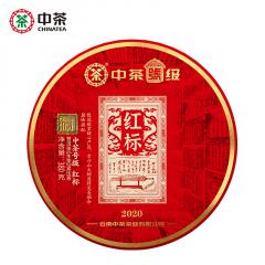 2020年中茶 红标 号级 生茶 380克/饼 单片