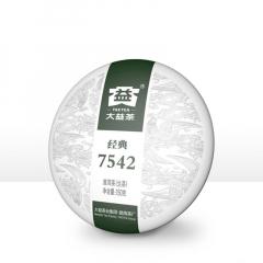 2020年大益 经典7542 2001批 生茶 150克 整盒(5饼)