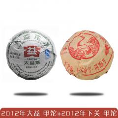 2012年大益 甲沱+2012年下关 甲沱 200克/套