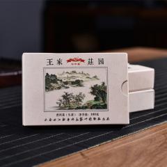 2020年冰中岛 王家庄园 生茶 100克/盒
