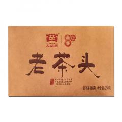 2020年大益 老茶头砖 2001批 熟茶 250克/砖