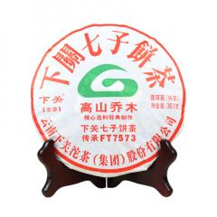 2017年下关 高山乔木(传承FT7573) 熟茶 357克/饼 单片