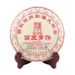 2018年陈升号 霸王青饼 生茶 357克/饼 单片