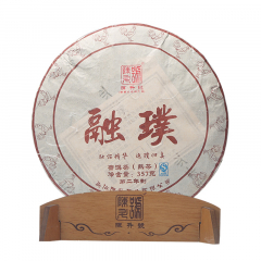 2017年陈升号 融璞 熟茶 357克/饼 单片