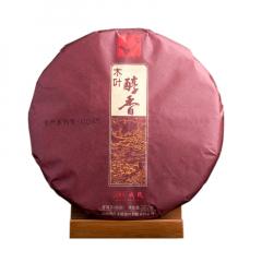 2020年勐库戎氏 木叶醇香 熟茶 357克/饼