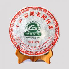 2011年下关 布朗老树饼茶 生茶 357克/饼