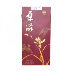 2020年大益 厚滋 七级散茶 熟茶 8克/袋 1袋