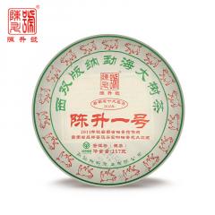2019年陈升号 陈升一号 生茶 357克/饼