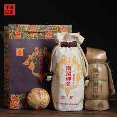 2020年下关 南诏御沱(易武茶区)七村八寨  沱茶 生茶 500克/条