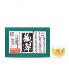 2020年老同志 藏翠生砖 生茶 150克/盒