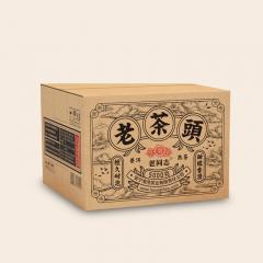 2020年老同志 老茶头 散茶 熟茶 250克