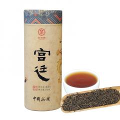 2012年中茶 宫廷普洱 熟茶 150克/罐