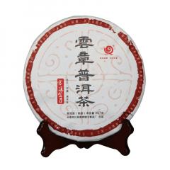 2020年云章 宫廷金芽 熟茶 357克/饼