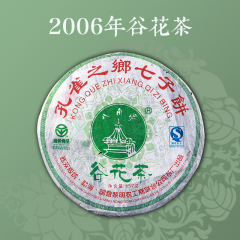 2006年八角亭 谷花茶 生茶 357克/饼