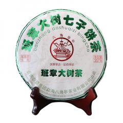 2020年八角亭 班章大树茶 生茶 357克/饼
