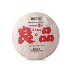 2020年老同志 良品 熟茶 400克/饼