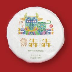 2021年俊仲号 犇犇 牛年生肖纪念饼 生茶 50克/饼