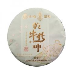 2021年中茶 牛转乾坤 牛年生肖纪念饼 生茶 357克/饼