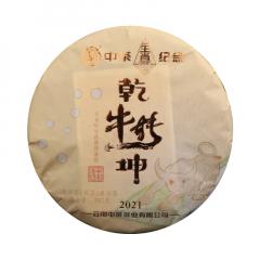2021年中茶 牛转乾坤 牛年生肖纪念饼 熟茶 357克/饼