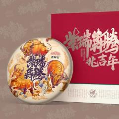 2021年老同志 紫瑞犇腾礼盒装 牛年生肖纪念饼 熟茶 1000克/盒