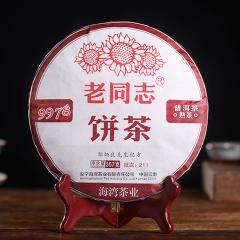 2021年老同志 9978 熟茶 357克/饼