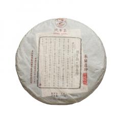 2018年德丰昌 木兰遗种 忙肺古树 生茶 357克/饼