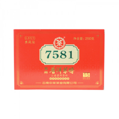 2020年中茶 7581典藏版 十五年陈韵 熟茶 250克/砖