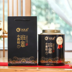 2021年润元昌 班章小青柑 熟茶 柑普茶 250g/罐