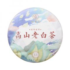 2020年妙贡堂 高山老白茶 白茶(寿眉) 300克/饼