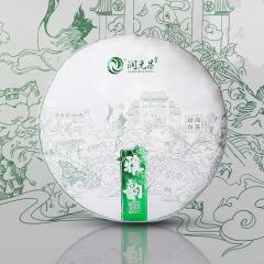 2021年润元昌 雅韵 云南白茶 300克/饼