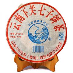 2007年下关 T8613 铁饼 生茶 357克/饼