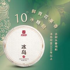 【春茶预售】2021年洪普号 珍藏冰岛 生茶 357克/饼 1饼