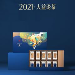 2021年大益 论茶宝盒 生熟套 50克*20袋/套