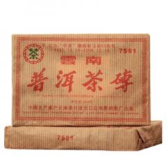 2006年中茶 7581 纪念商标注册55周年 熟茶 250克/砖