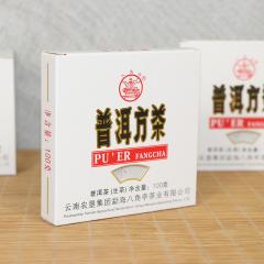 2020年八角亭 普洱方茶 生茶 100克/砖