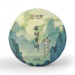2020年中茶 布朗青饼 生茶 357克/饼