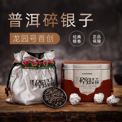 2021年龙园号 糯香碎银子 熟茶 100克/盒